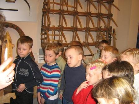 Краеведческий музей конкурс викторина