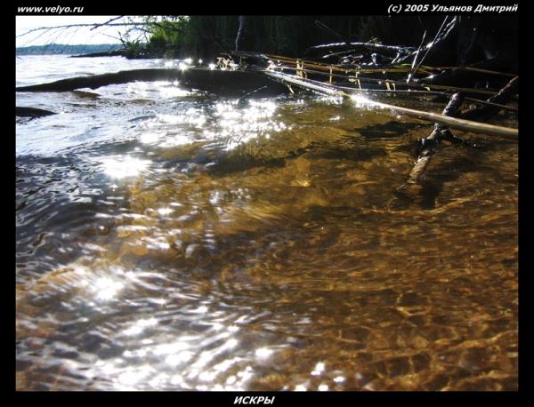 рыбалка озерко велье валдай рыбалка