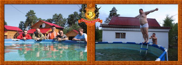 рыболов профи база отдыха сургут официальный сайт фото