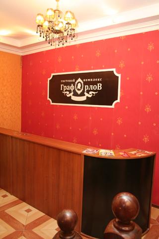 Ресторан граф в берлине