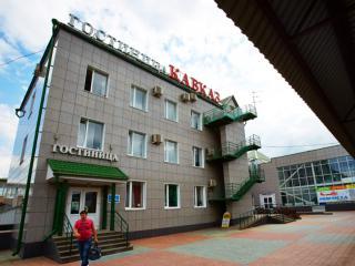 Дешевле Пятигорск